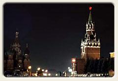 Titelbild, Roter Platz bei Nacht, Moskau